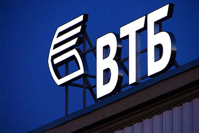 Справочная информация о банке ВТБ — официальный сайт банка, перечень продуктов и услуг, история, показатели деятельности
