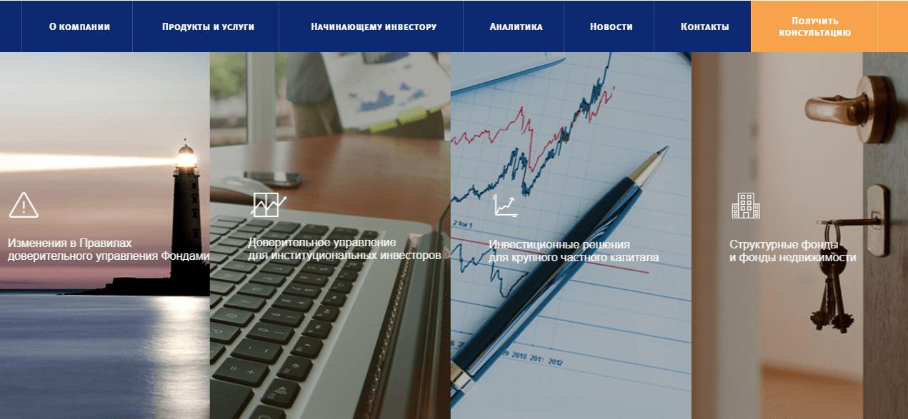 Инвестиционные услуги ВТБ