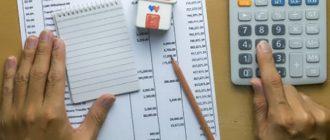 Досрочное погашение ипотеки ВТБ
