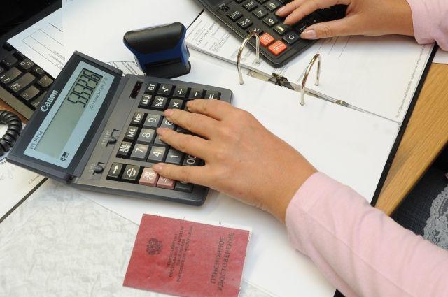 Пенсионное страхование УБРиР