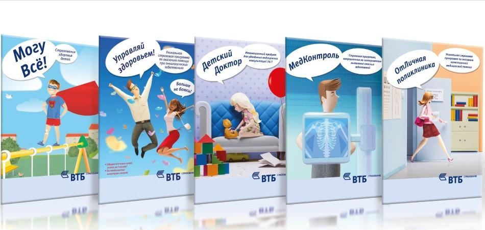 Заявление о наступлении события в ООО СК ВТБ страхование