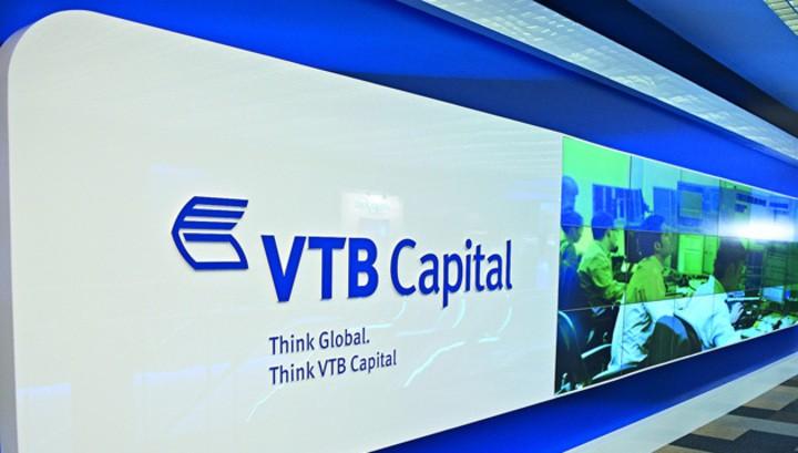 ВТБ капитал для инвестиций