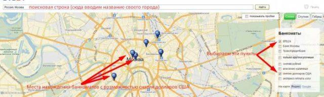 Поиска банкомата ВТБ