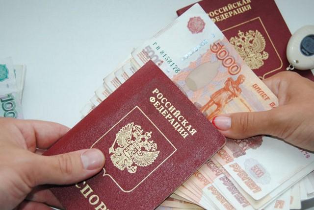 Изображение - Потребительский кредит промсвязьбанк для держателей зарплатных карт kredit-po-pasportu