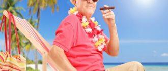 Выгодные вклады для пенсионеров