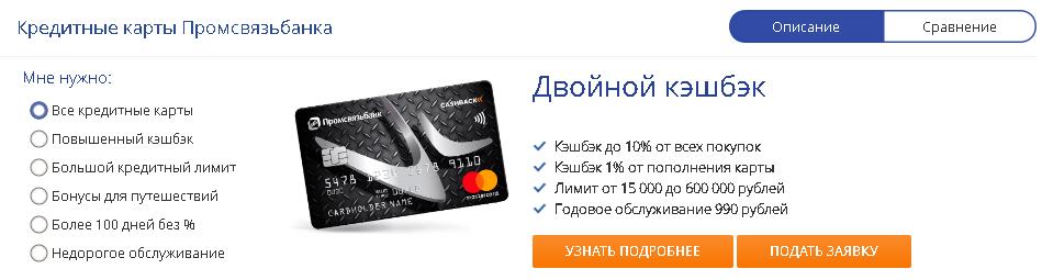 партнёры альфа-банка на снятие денег без комиссии