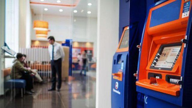 Погашение в банкомате Промсвязьбанка
