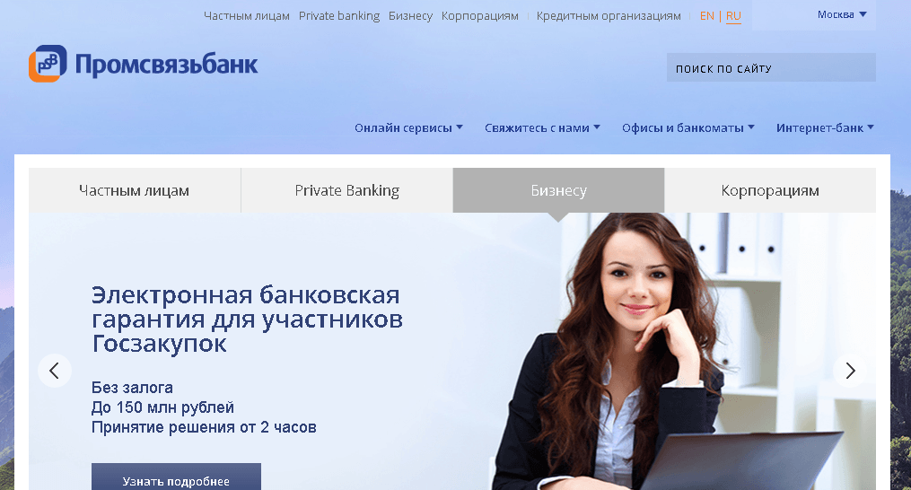 работа в хоум кредит банке отзывы сотрудников омск