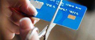 Закрытие карты банка ВТБ