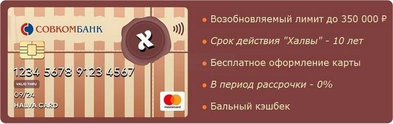 Кредит под залог птс геленджик